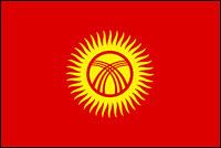 דגל קירגיזסטן