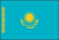 דגל קזחסטן