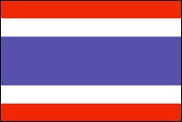 דגל תאילנד