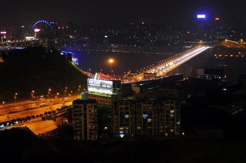תמונה  2מצ'ונגצ'ינג