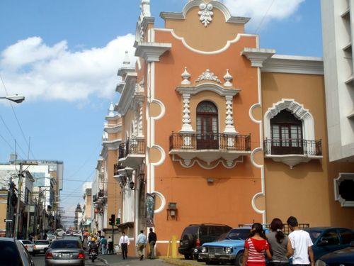 תמונה  1מגוואטמלה סיטי