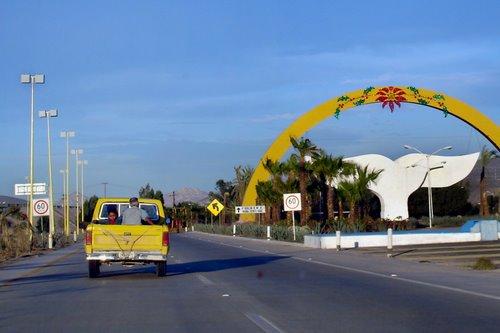 תמונה  3מבאחה קליפורניה