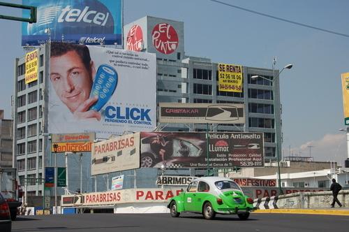 תמונה  2ממקסיקו סיטי