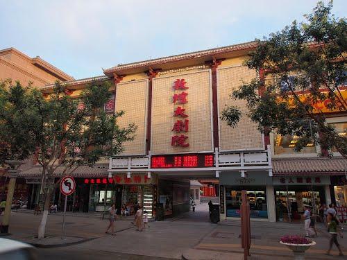 תמונה  1מדונחואנג
