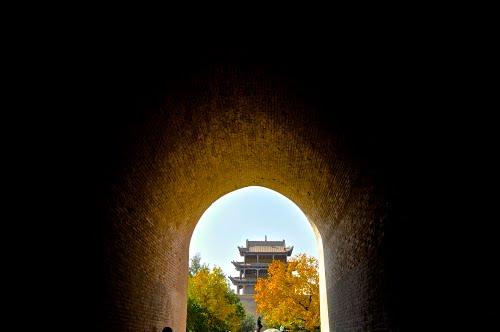 תמונה  2מג'יאיוגואן