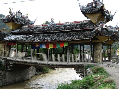 תמונה  2מסונגפאן