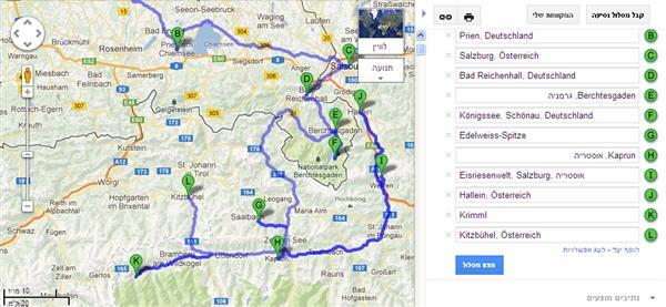 מפת מסלול טיול ממינכן