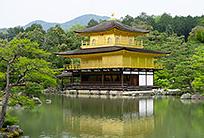 טיול משפחה ביפן חלק ב'