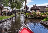 כפר נופש עם המשפחה בהולנד