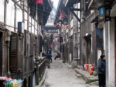 צ'ונגצ'ינג