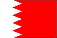 דגל בחריין