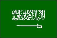 דגל ערב הסעודית