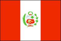 דגל פרו