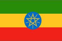 דגל אתיופיה