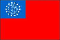 דגל בורמה