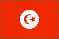 דגל תוניסיה