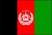 דגל אפגניסטן