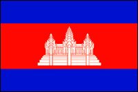 דגל קמבודיה