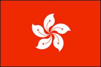 דגל הונג קונג