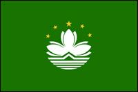 דגל מקאו