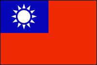 דגל טיוואן