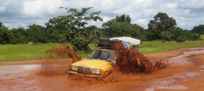 גמביה