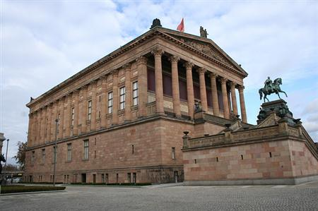 הגלריה הלאומית הישנה