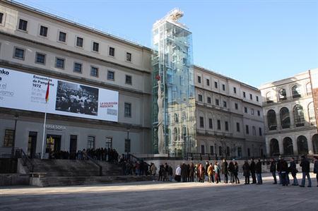 מוזיאון ריינה סופיה