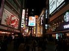 יפן, אפריל 2013