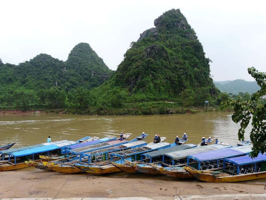 וייטנאם