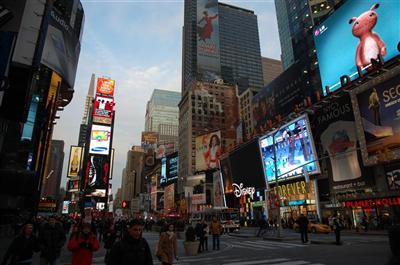 """ארה""""ב - ניו יורק"""