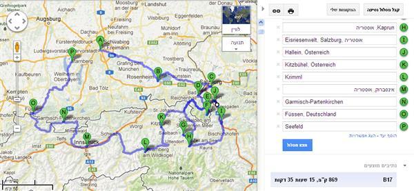 מפת טיול באוסטריה